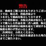 GOD HAND 芸術大学盗撮‼vol.114 洗面所突入  103pic